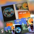 BIBLE STORY ROOM – DVD – 01